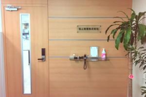 office_info2
